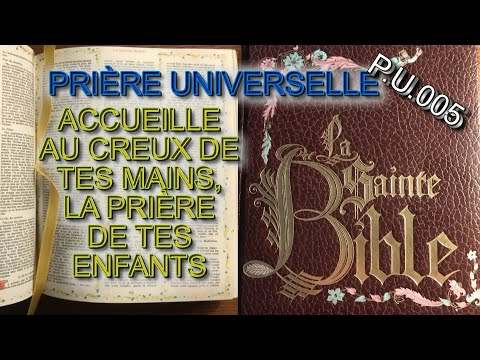 Prière Universelle - Accueille...vertion N°2  - (chant liturgique) - Karaoké N°189