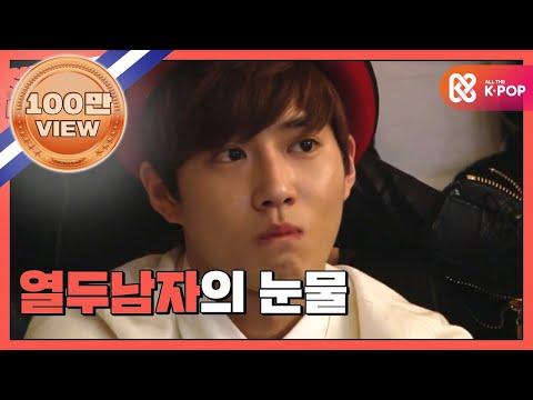 엑소의 쇼타임 - 엑소의 쇼타임 - HD 엑소의 쇼타임 4회 열두남자의 눈물 EXO'S Showtime Ep.4 EXO's Tears 涙