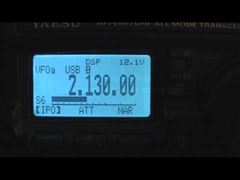 Чистый прием 2130 кГц