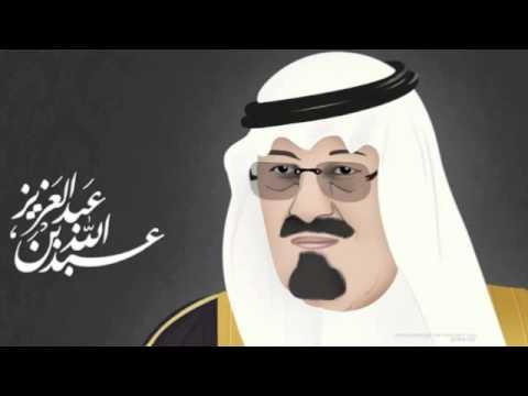 يا خادم البيتين - محمد العرفج