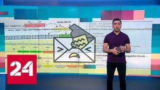 Смотреть видео Google собирает с каждого по гигабайту данных в месяц - Россия 24 онлайн