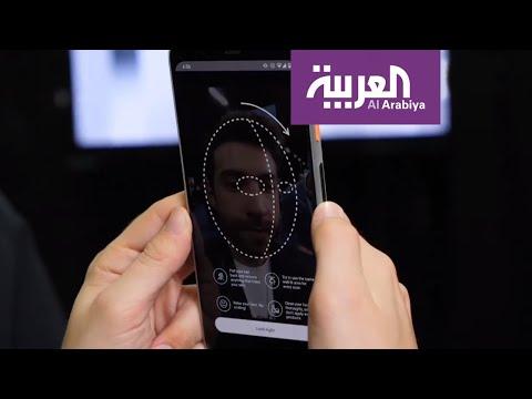 تكنولوجيا التعرف على الوجه أصبحت خطرا يهدد خصوصيتنا  - 23:58-2020 / 1 / 26