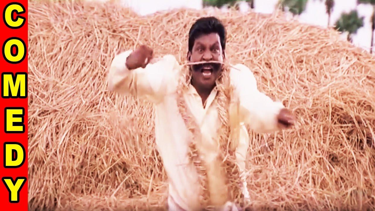 Download Vadivelu Best Comedy Scene | வடிவேலு | Hd | Cinema Junction