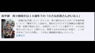 コピペ×YouTubeで日給2万円稼ぐ方法 → http://saitokazuya.net/ad/1239...