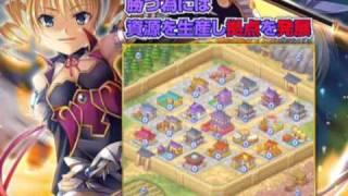 WEB恋姫†夢想 PV オンラインゲームスタイルドットコム