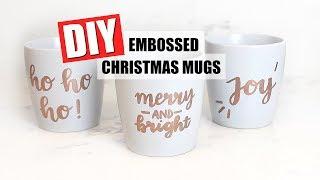 DIY EMBOSSED CHRISTMAS MUGS   25 DIYs Of Christmas Day 6