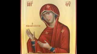 Manastirea Frasinei Canon de rugaciune catre Maica Domnului