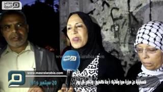 بالفيديو  فلسطينية عن مجزرة صبرا وشاتيلا: ذُبحنا كالطيور.. وتتكرر كل يوم
