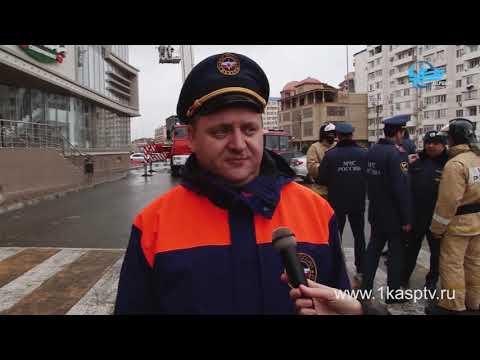 «Сигнал тревоги». В торговом центре Каспийска прошли пожарно-тактические учения МЧС