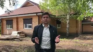 Как построить дом? Самат Назиров