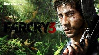 Far Cry 3 -  Мальчишник не в Вегасе. Выпуск 2