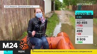 Фото Когда из столичного региона уйдут дожди - Москва 24