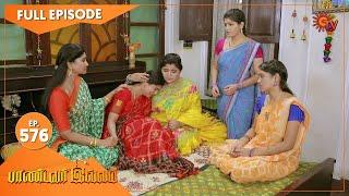 Pandavar Illam - Ep 576   12 Oct 2021   Sun TV Serial   Tamil Serial