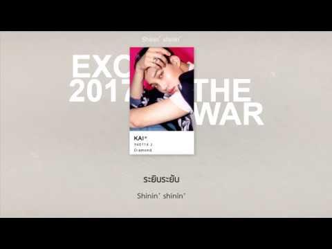 THAISUB︱EXO – Diamond (다이아몬드) Korean ver.