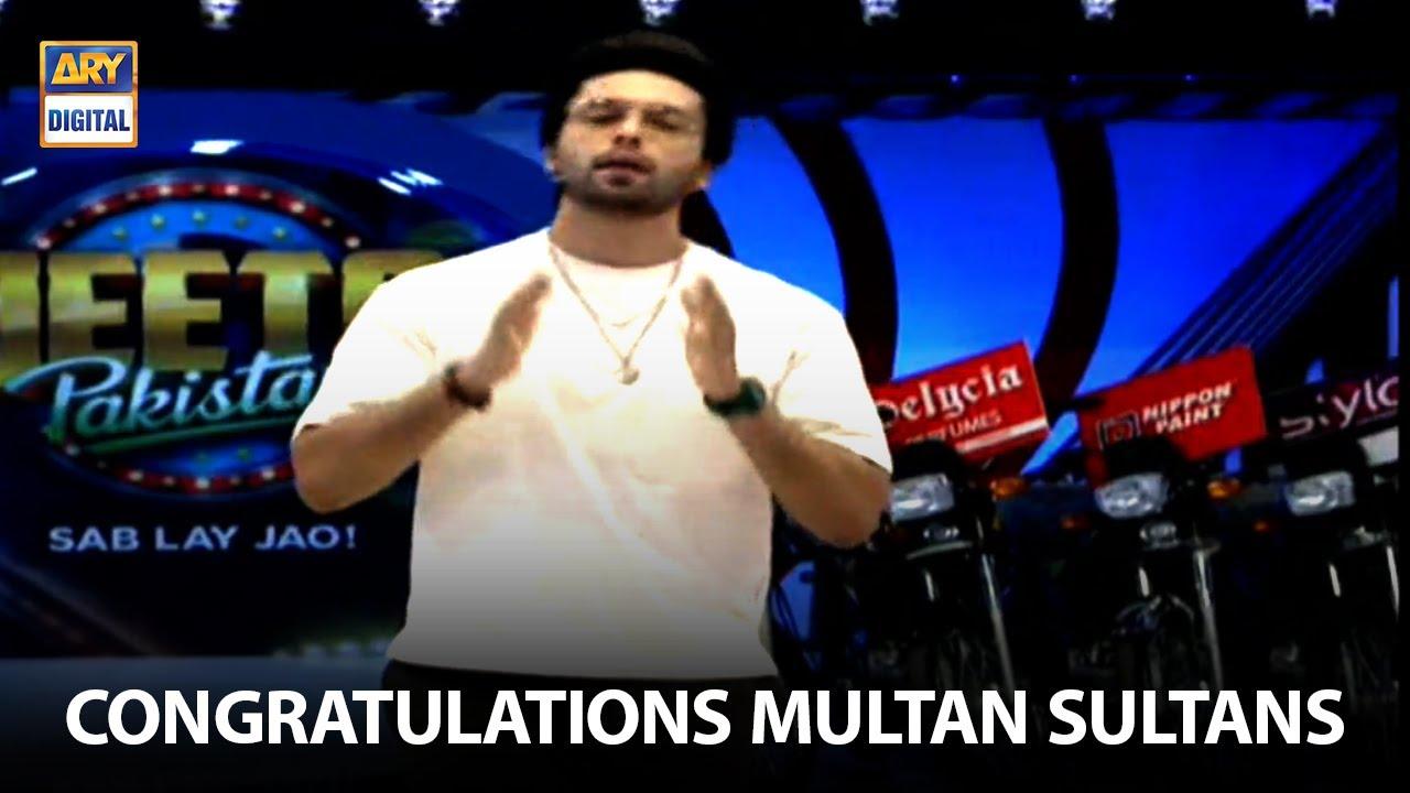 Jeeto Pakistan | Congratulations Multan Sultans | Fahad Mustafa