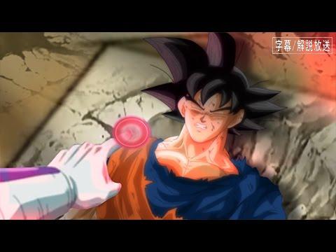Dragon Ball Super | Análisis: La traición de FREEZER a GOKU