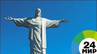 Сердце забилось в груди Христа в Рио-де-Жанейро - МИР 24