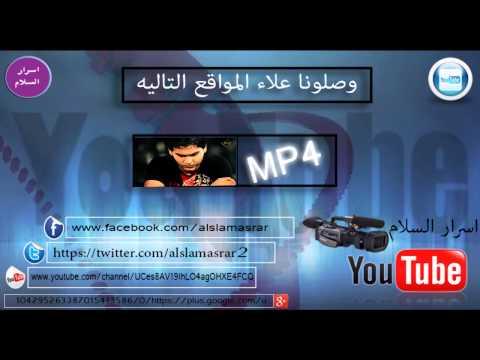 اغنية عراقية (رقم 3) 2015