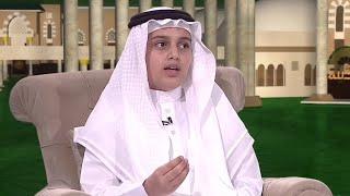 لقاء جديد || للشبل القارئ علي عبدالسلام على قناة المجد الفضائية || برنامج تاج الوقار