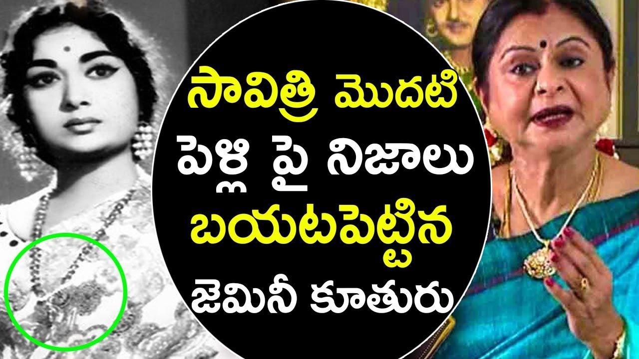 Gemini Ganesan Daughter Against Mahanati: Gemini Ganesan Daughter Kamala Selvaraj Shocking Comments