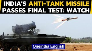 India's anti-tank missile Nag passes final test in Pokhran, ready for induction:Watch|Oneindia News