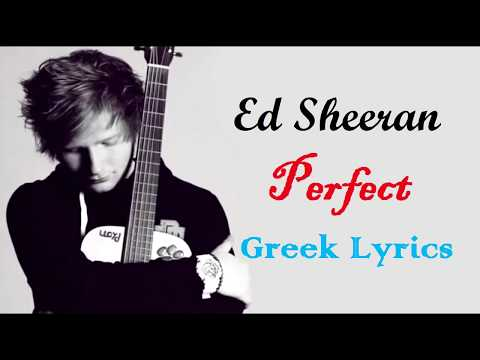 Ed Sheeran - Perfect {Greek Lyrics}