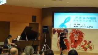 次回2015/10/3アートムジカ出演「アクロス・クラシックふぇすた」詳細は...