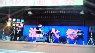 五島で有名band、D,CLOVERSの初ライブ 映像です!! 貴重な初ライブ映像は必見です!!(o゜▽゜)o.