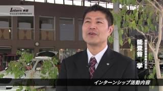 KocchAke 秋田日産自動車株式会社 様