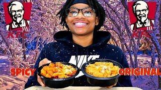 KFC FAMOUS BOWLS MUKBANG! SPICY vs ORIGINAL BOWLS!