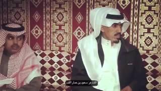 من نشد عن ولد عمي تااج راسي . سعود عمار القت