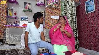 फैशन दापूडी रो Fashion Dapoodi Ro | राजस्थानी कॉमेडी | देसी राजस्थानी कॉमेडी | RajasthaniHits