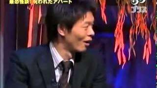ナインティナイン×加藤ローサ 島田秀平の怪談話 説明. 見逃した方へ! ...