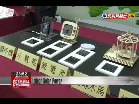 taiwanese-research-team-develops-new-generation-solar-cells
