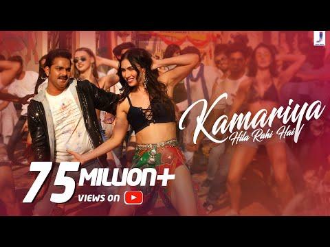 Kamariya Hila Rahi Hai | Pawan Singh | Lauren G | Payal Dev | Mudassar Khan | Mohsin S | Jjust Music