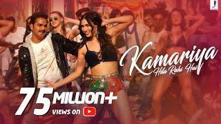 Download lagu Kamariya Hila Rahi Hai | Pawan Singh | Lauren G | Payal Dev | Mudassar Khan | Mohsin S | Jjust Music