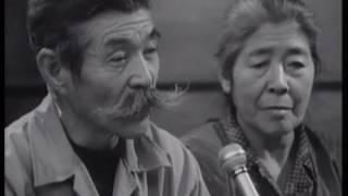 地方病との斗い-第二部 治療と駆除- 東京文映制作 地方病 検索動画 2