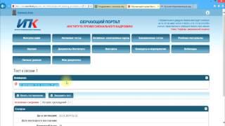 видео кадровый портал КАДРОВИК.РУ