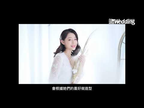 Ellena Chiu@Easy Beauty.婚禮雜誌大賞2021人氣新娘化妝師 最佳造型