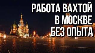 Сколько зарабатывают таксисты в Москве #1