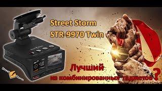Радар-детектор с видеорегистратором Street Storm STR-9970 BT WiFi Signature