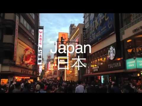 Travelling Japan: Kansai Region Points of Interest | Things to do in Kansai Region