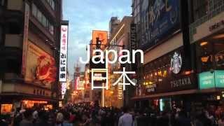 travelling-japan-kansai-region-points-of-interest-things-to-do-in-kansai-region
