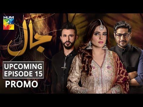 Jaal | Upcoming Episode #15 | Promo | HUM TV | Drama