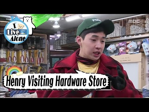 [I Live Alone] 나 혼자 산다 - Henry shopping at the hardware store 20170120