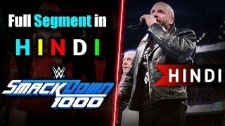 क्या कहा हिन्दी में? The Evolution Reunion and Full Segment in Hindi   WWE #SmackDown1000