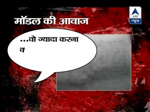 Sansani: Girl commits suicide in Jalandhar, blames Facebook