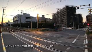 2019/01/13 高島線 EF210-123 thumbnail