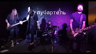 Underskin - Use me (клуб Артель)