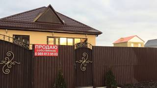 Недорогой частный дом в Анапе с фото и ценой от собственника, вы можете купить у нас!